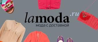 lamoda3